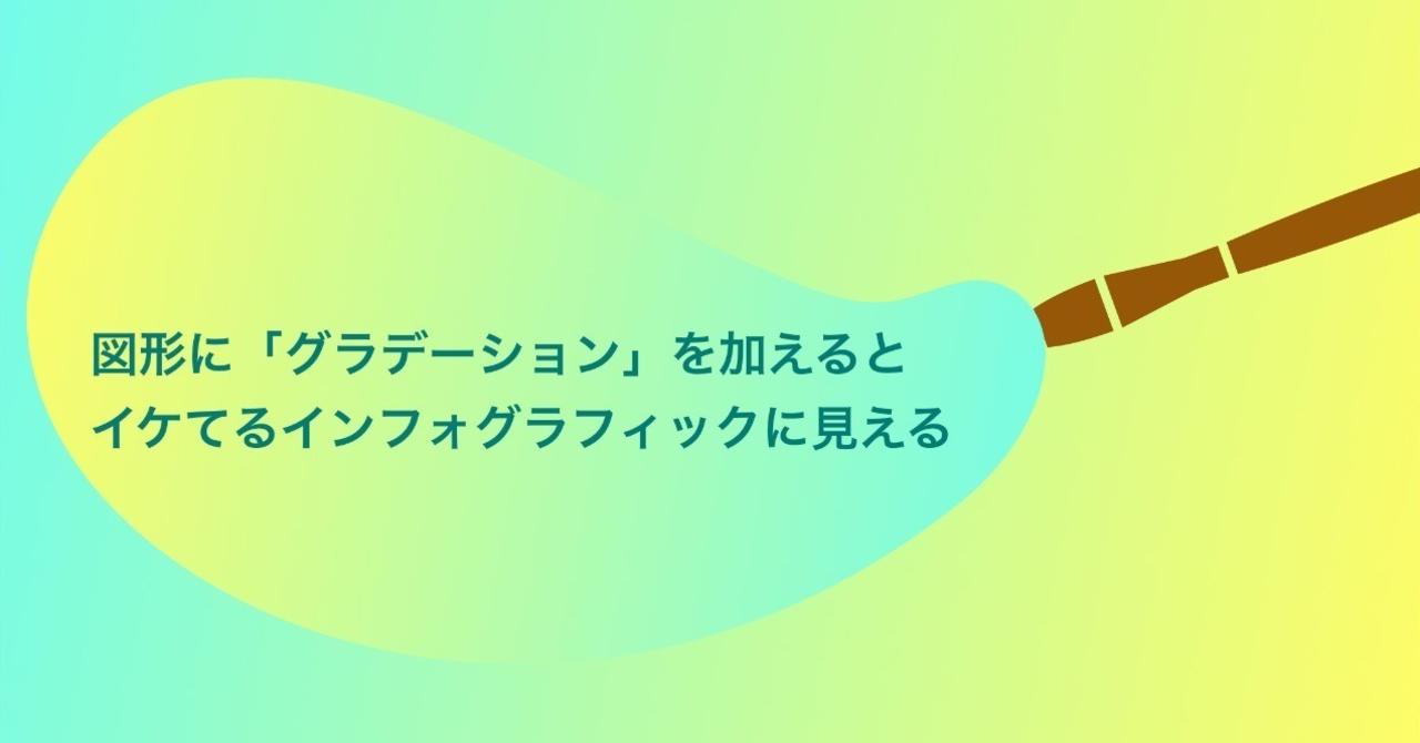スクリーンショット_2018-11-27_23