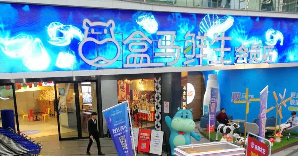 上海の盒马鲜生(盒馬鮮生)で上海蟹を調理してもらった話(500