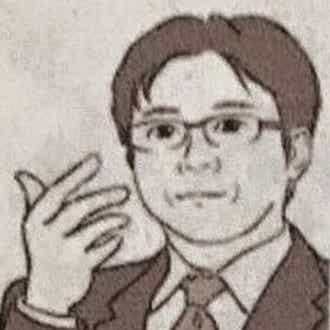 宮嵜 浩(エコノミスト)