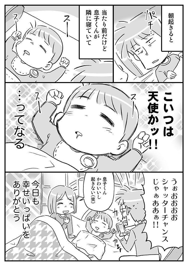 彩漫画01