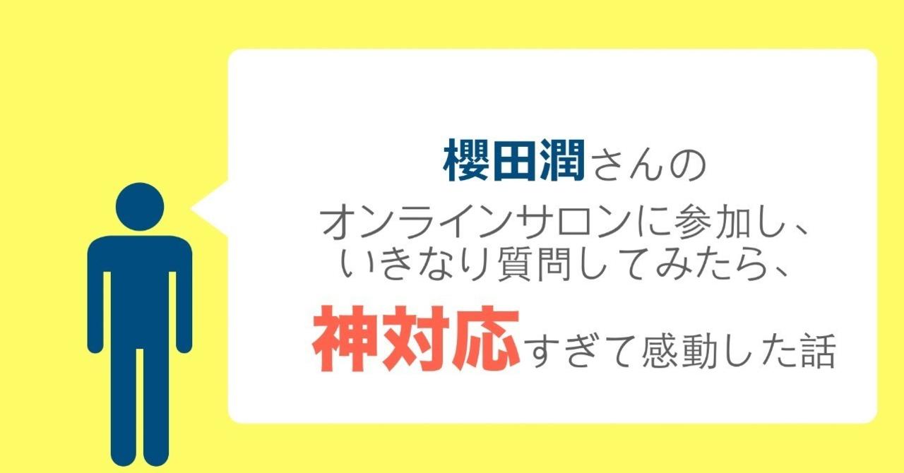 スクリーンショット_2018-12-04_21