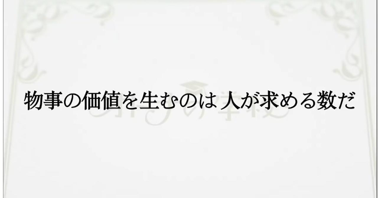 スクリーンショット_2018-12-09_14