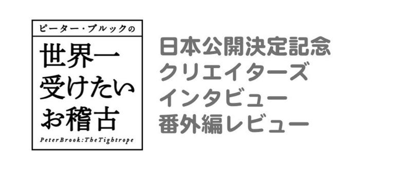 スクリーンショット_2014-10-07_21.47.17