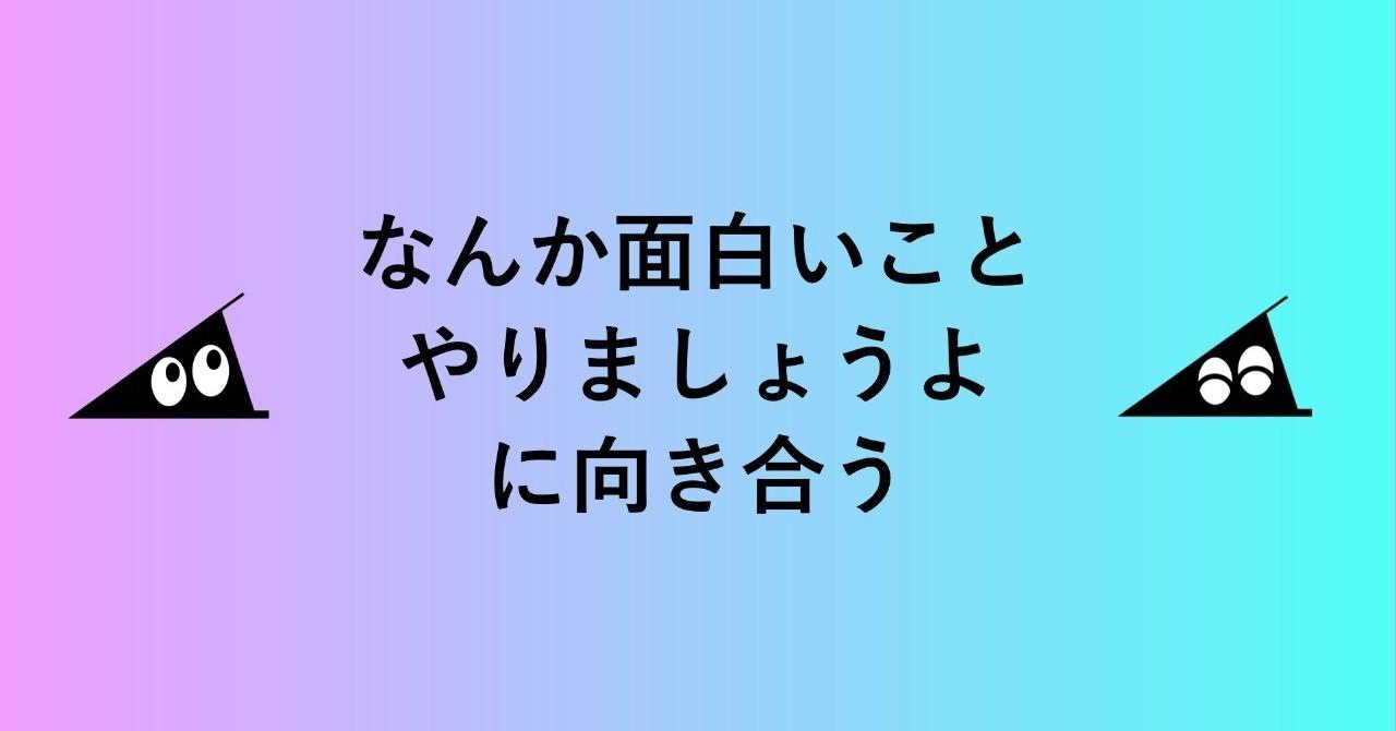 スクリーンショット_2018-12-18_12