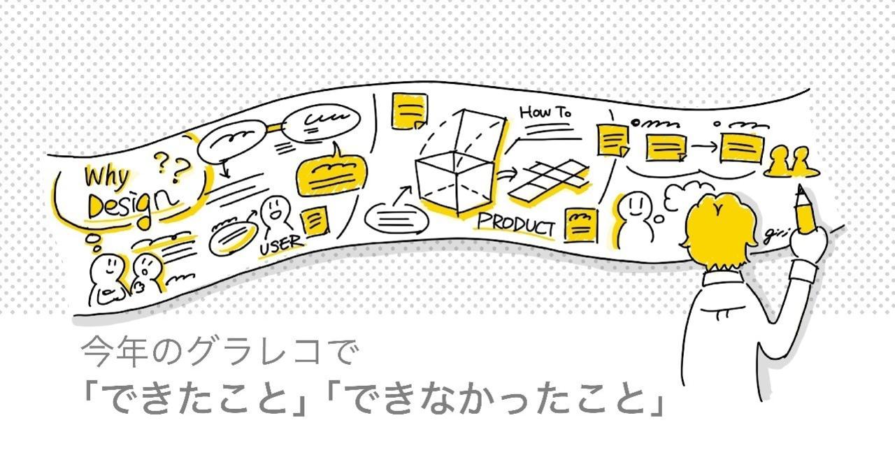 note表紙-03