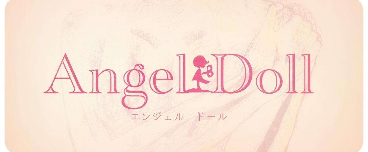 Angel-Dollヘッダー2