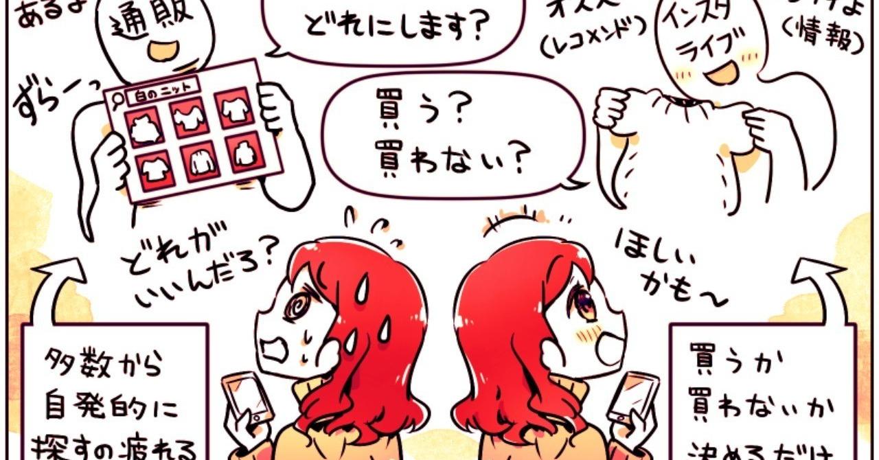 コマA_seisyo__52_