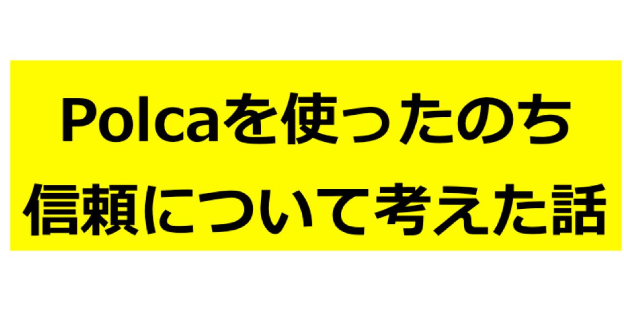 スクリーンショット_0030-12-26_17