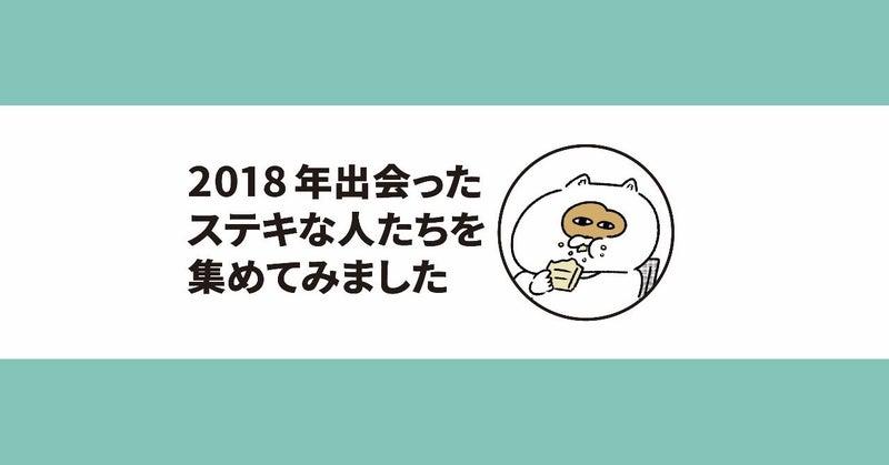 note_マガジン_トップ