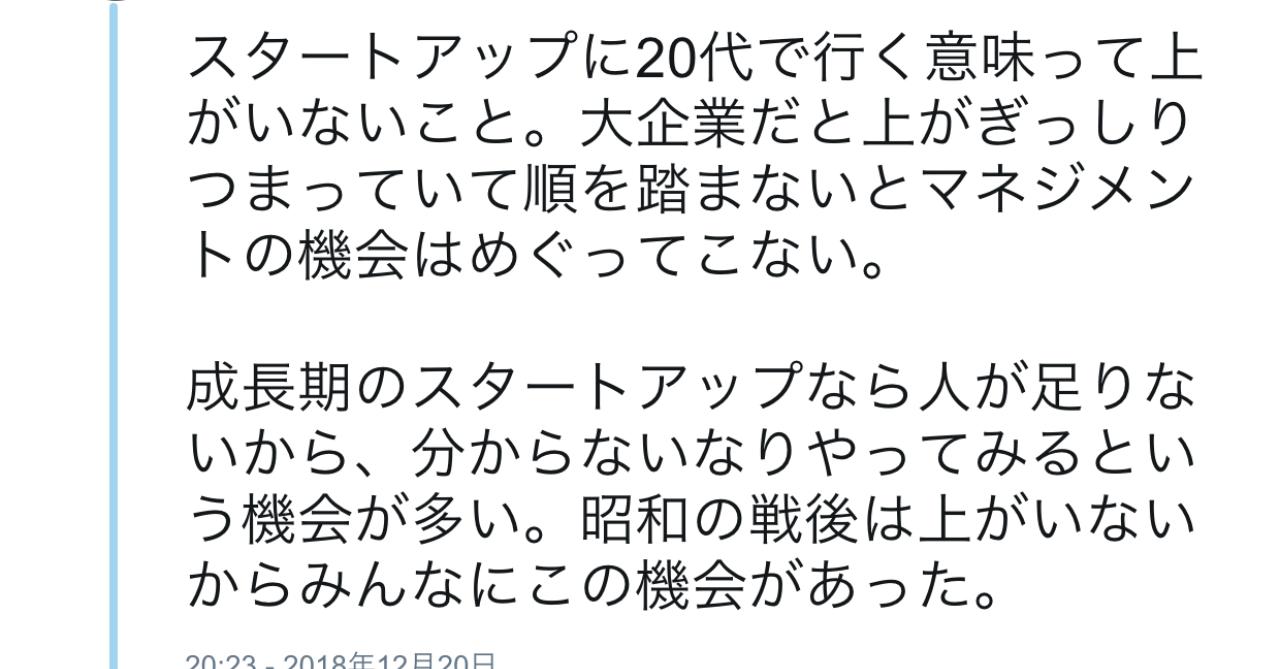スクリーンショット_2018-12-30_9