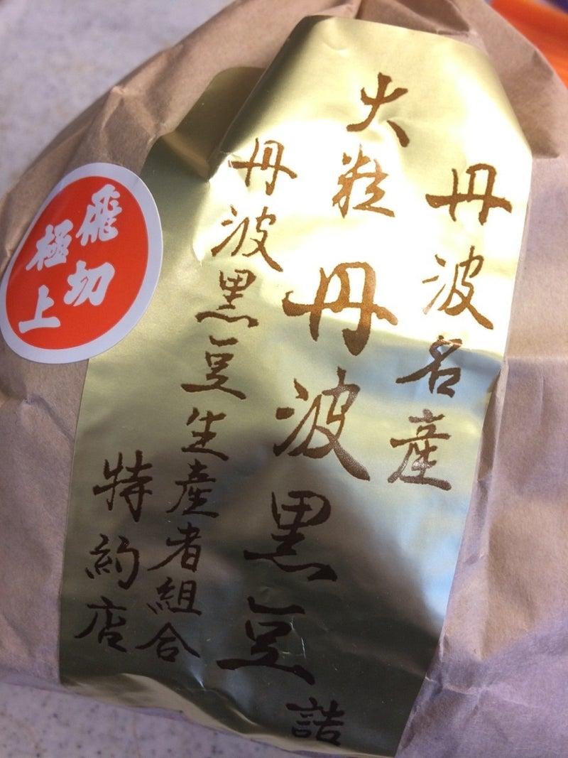 黒豆 土井 勝 【みんなが作ってる】 黒豆