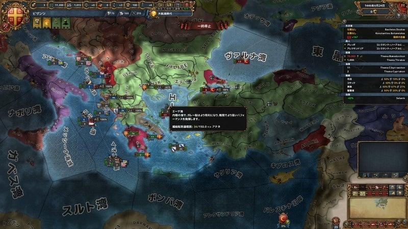 方面 友軍 の 接触 と 欧州