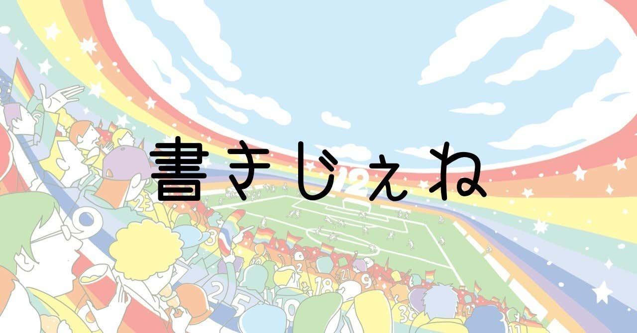 画像ーnote