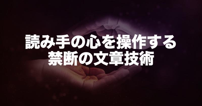 スクリーンショット_2019-01-05_13