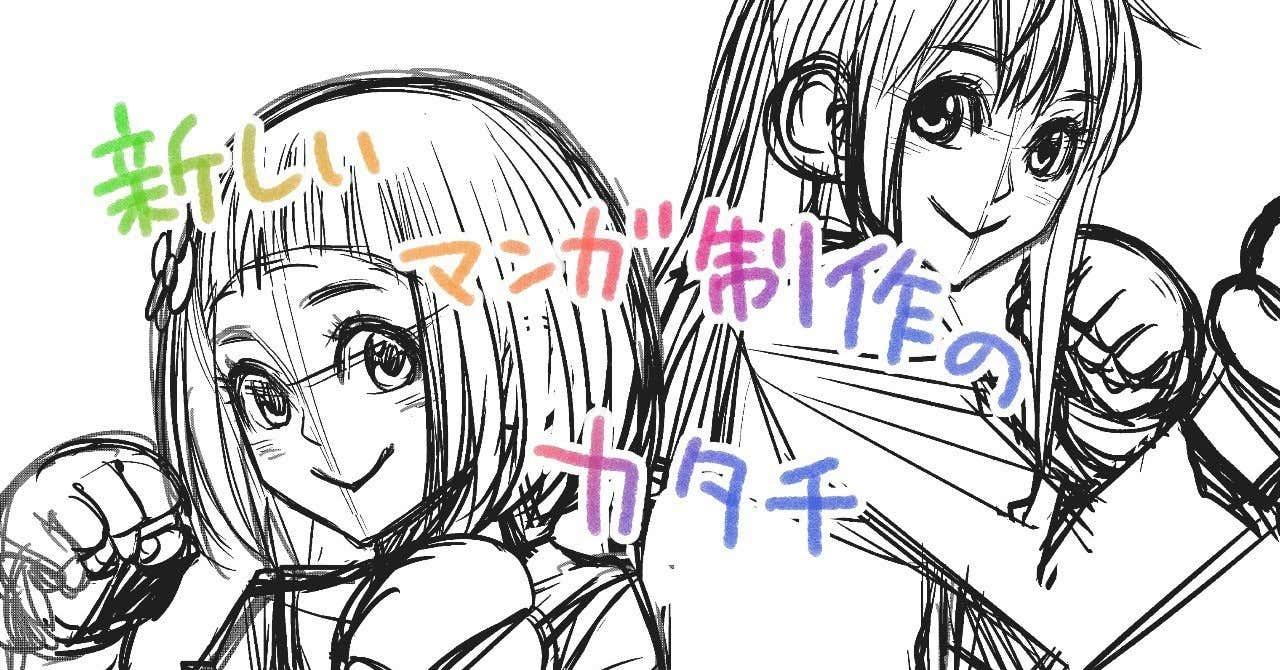 note用アイキャッチ__ハナカク_制作素案_