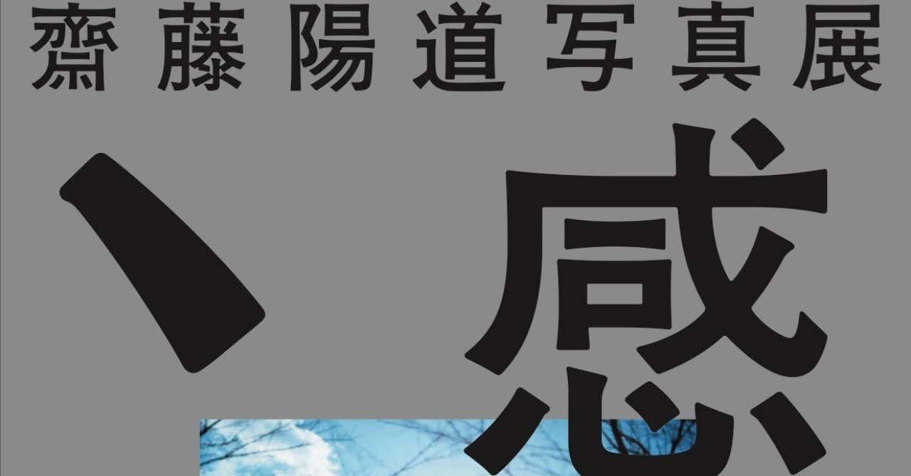 感動_HP用チラシ_1225