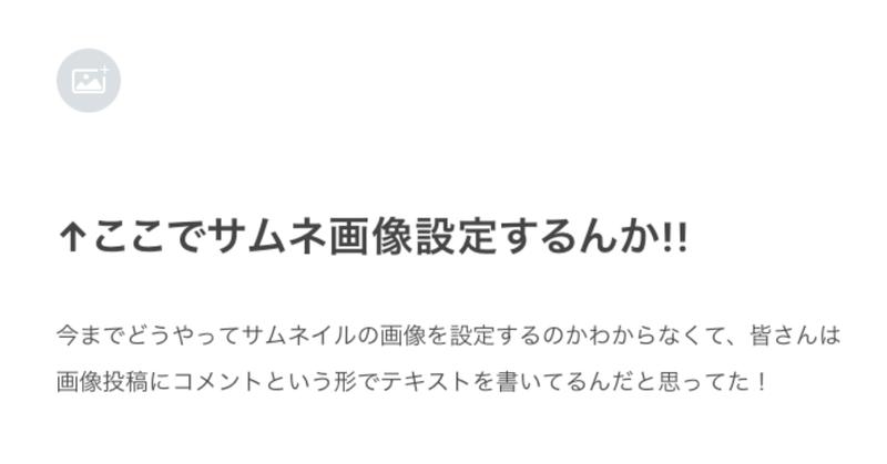 スクリーンショット_2019-01-10_14