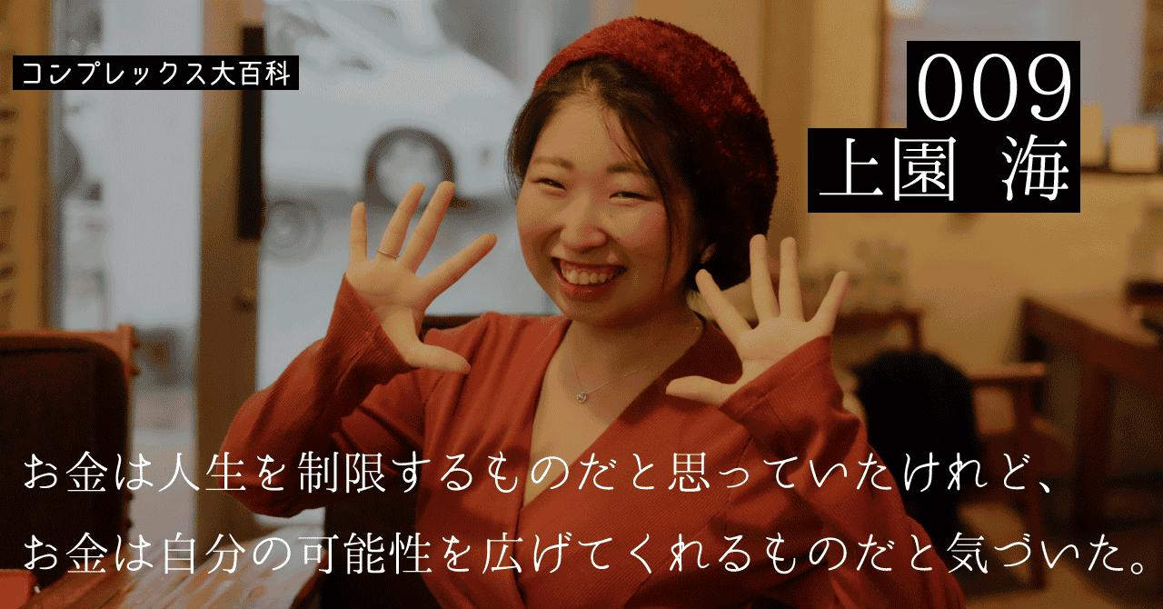 まりんちゃんヘッダー
