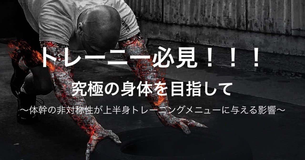 フィジークオンライン8_note表紙