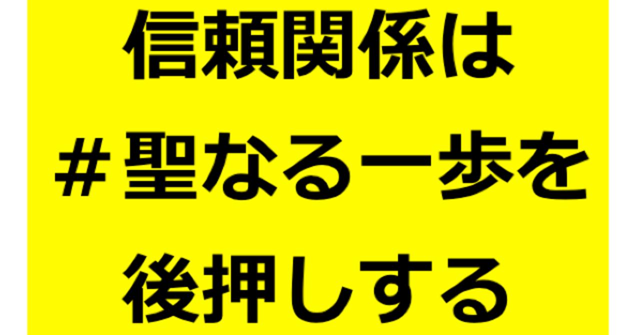 スクリーンショット_0031-01-12_22