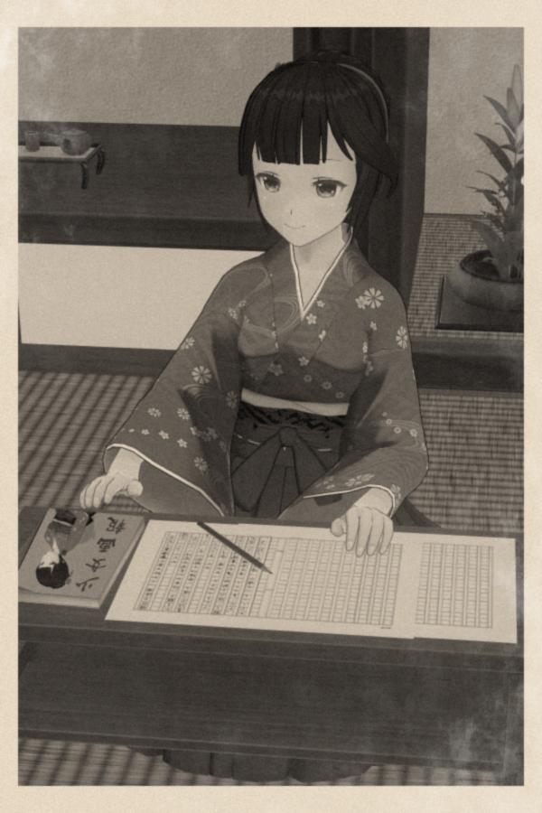 1月12日は少女画報に連載されている作家、吉屋信子さまのお誕生日です ...