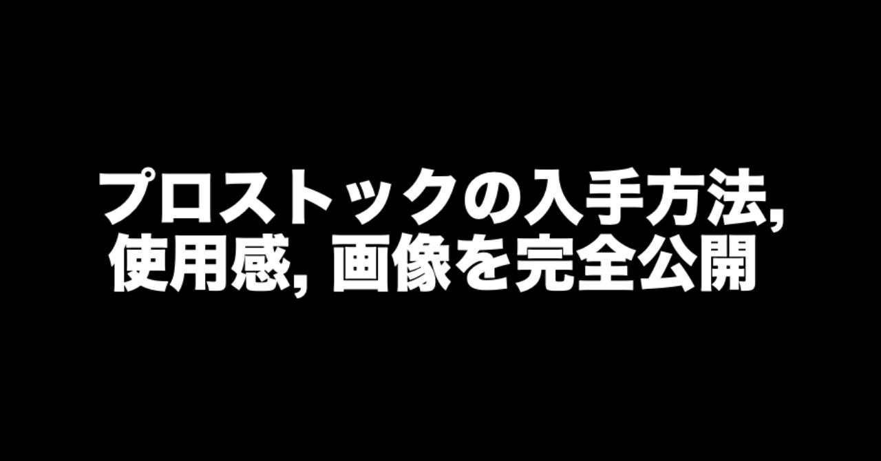 スクリーンショット_2019-01-13_17