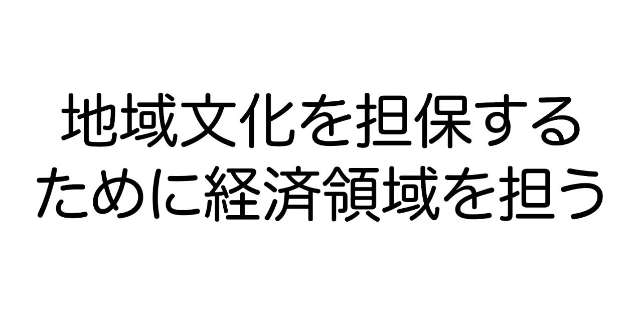 スクリーンショット_2019-01-14_9