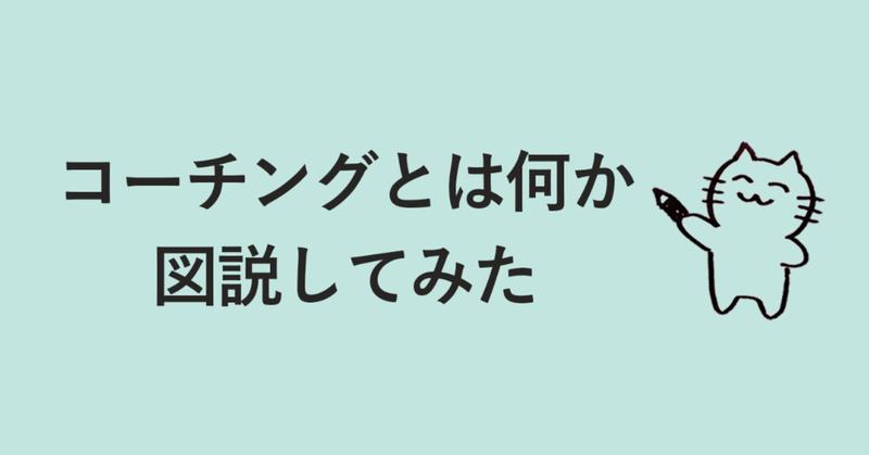 note表紙