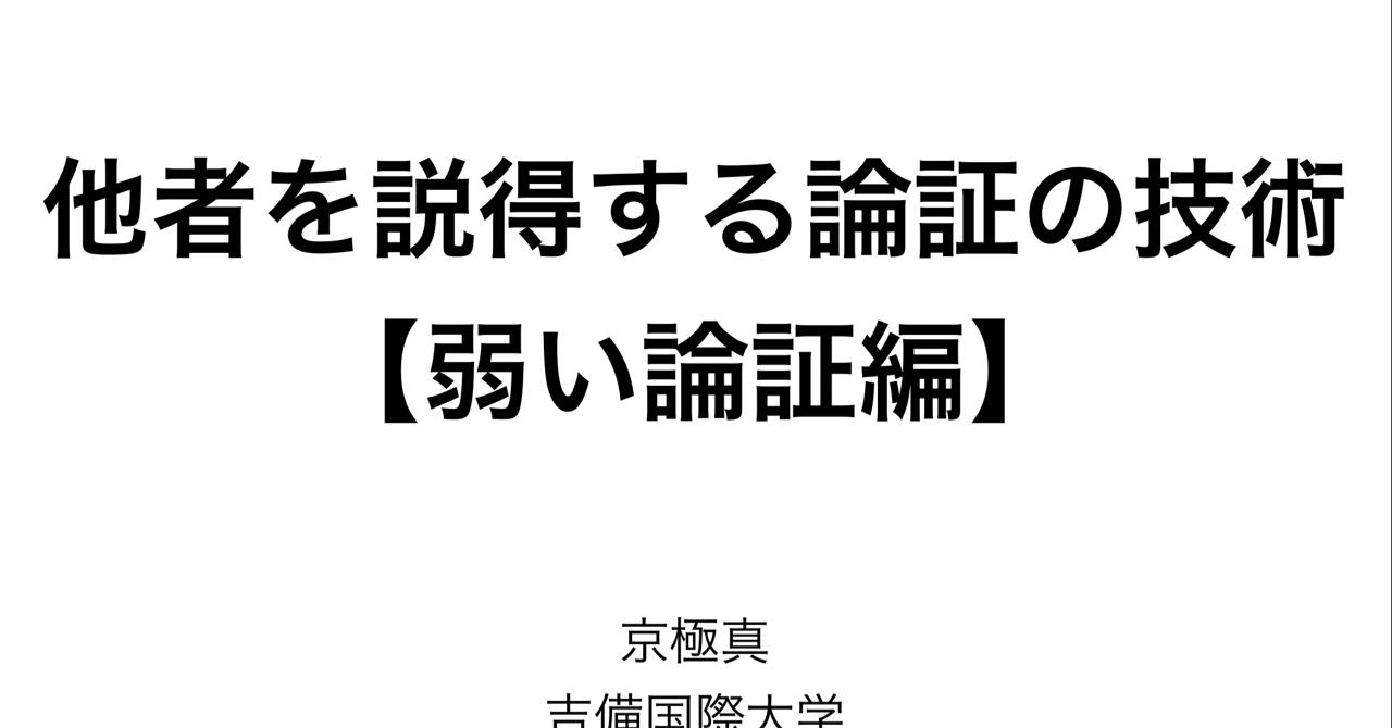 スクリーンショット_2019-01-17_21