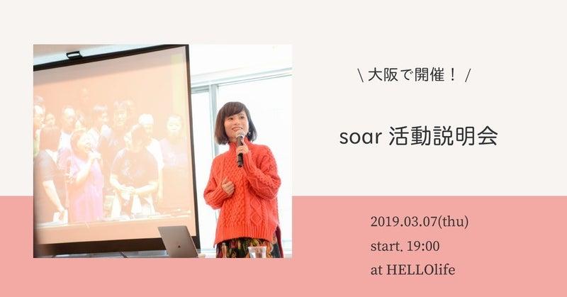 20190307説明会banner_7
