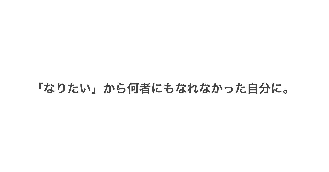 スクリーンショット_2019-01-23_8