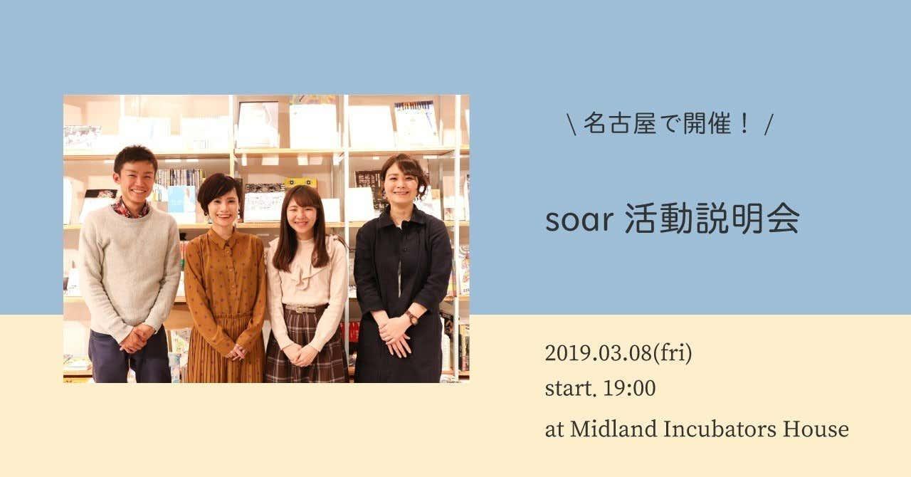 20190308説明会banner_5