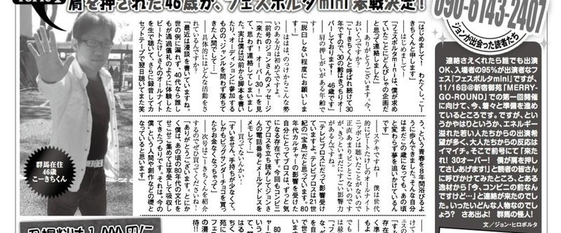 スクリーンショット_2014-10-26_18.05.08