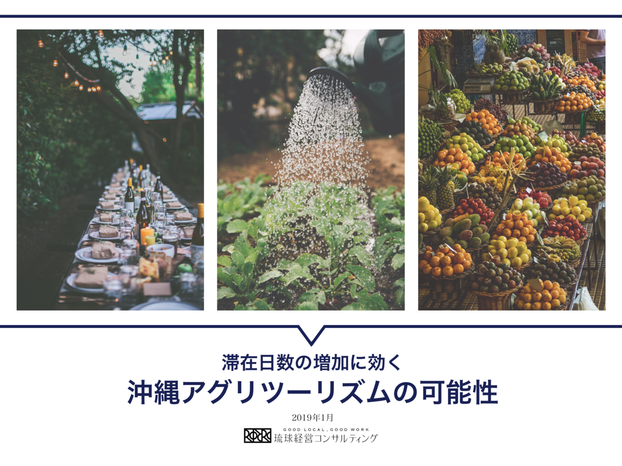 スクリーンショット_2019-01-27_20.35.24