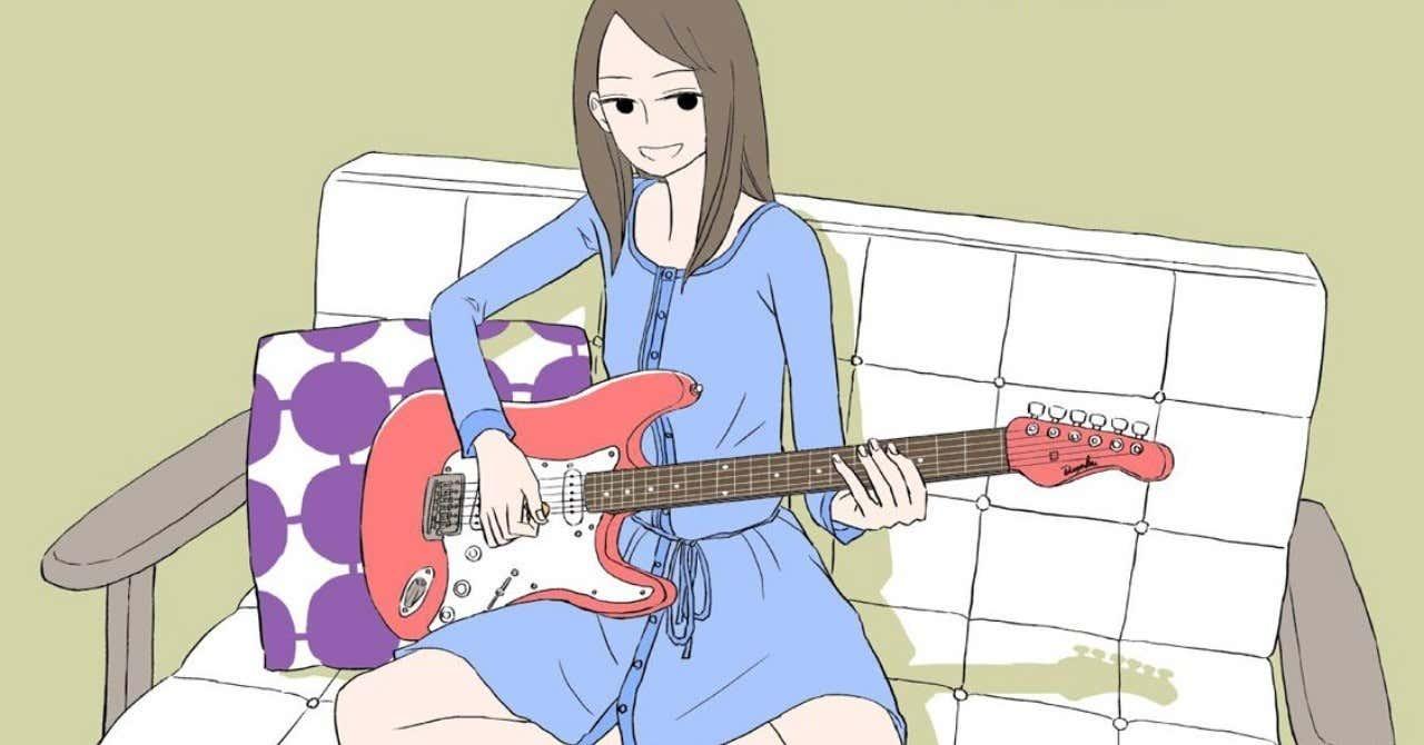 月野さんのギターkindle書影_大航海_
