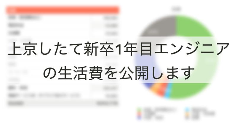 スクリーンショット_2019-01-30_2