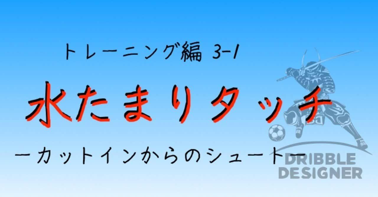 表題_トレーニング編3-1
