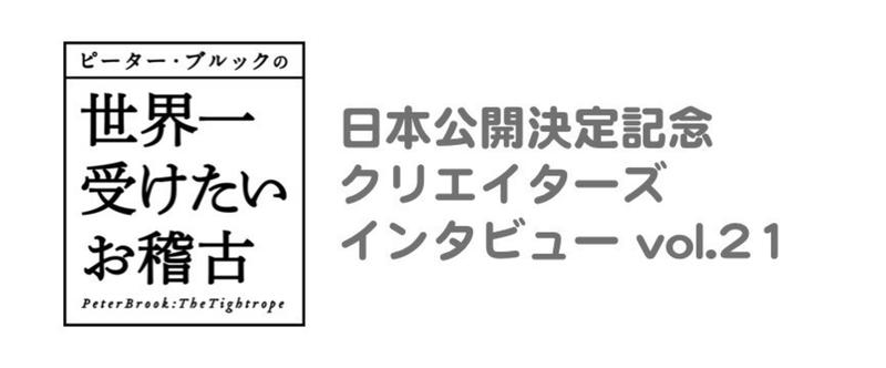 スクリーンショット_2014-10-29_18.33.49