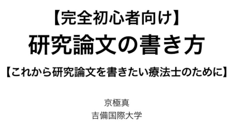 スクリーンショット_2019-02-02_23