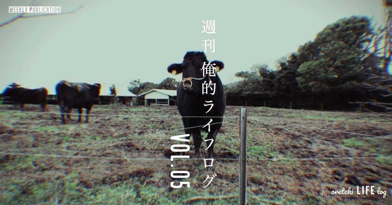 週間_Copy-3