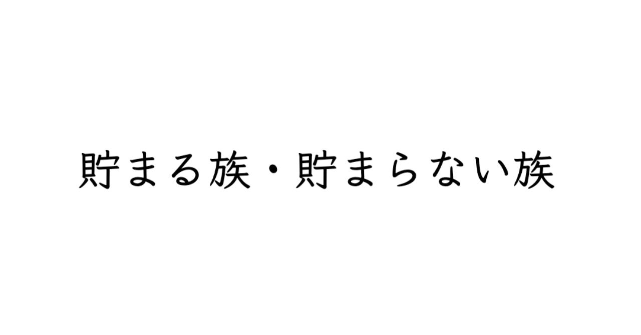 スクリーンショット_2019-02-04_18
