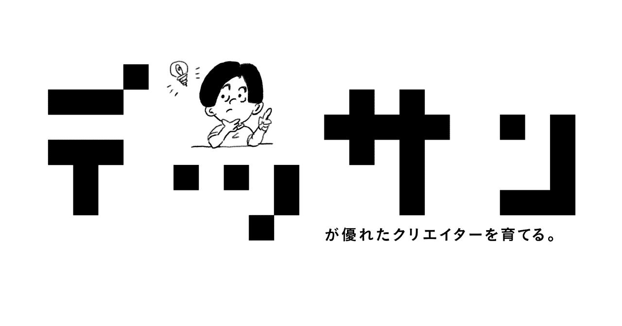 スクリーンショット_2019-02-04_21