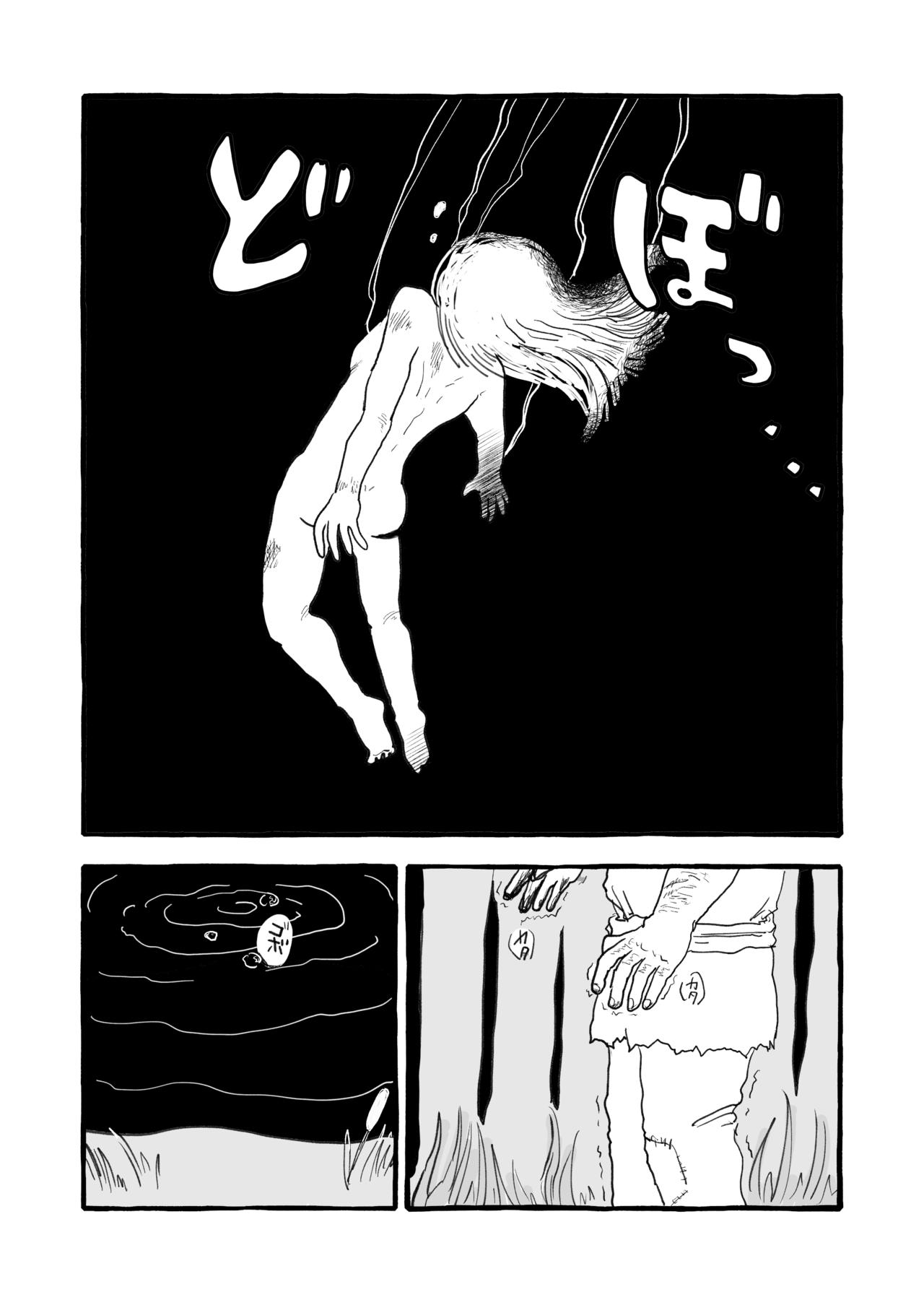 沼_001