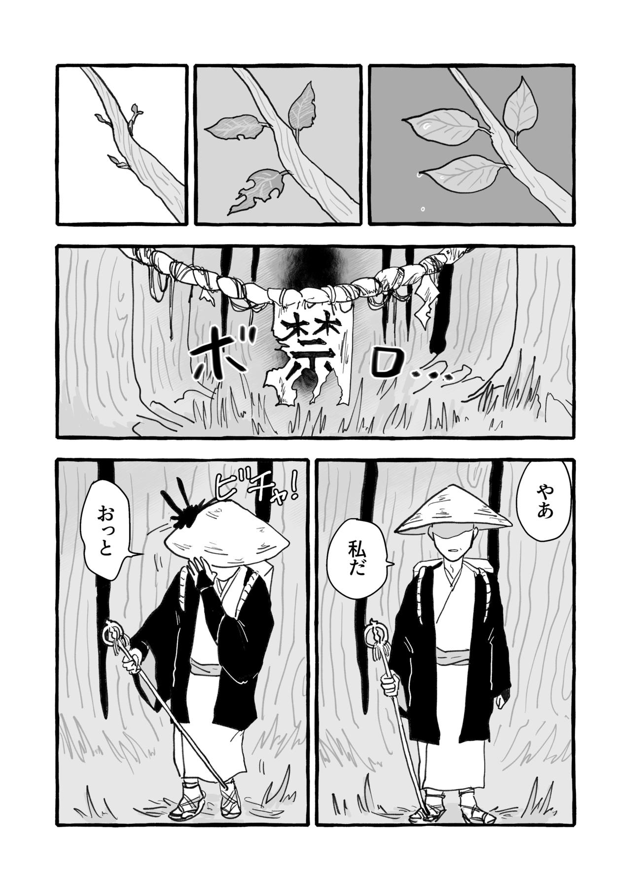 沼_021