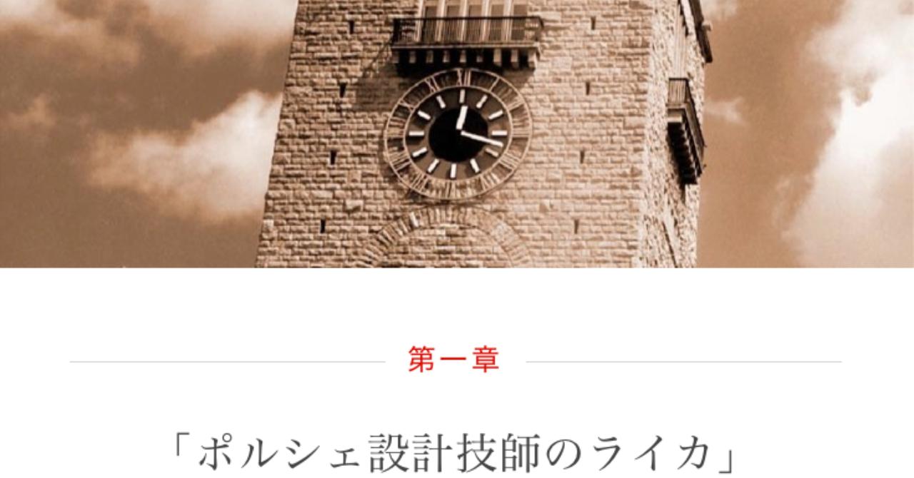スクリーンショット_2019-02-08_11
