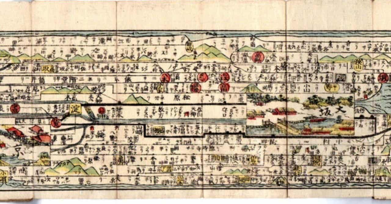 文明と地図を考える その33 「江戸時代における大衆の地図文化」(中 ...