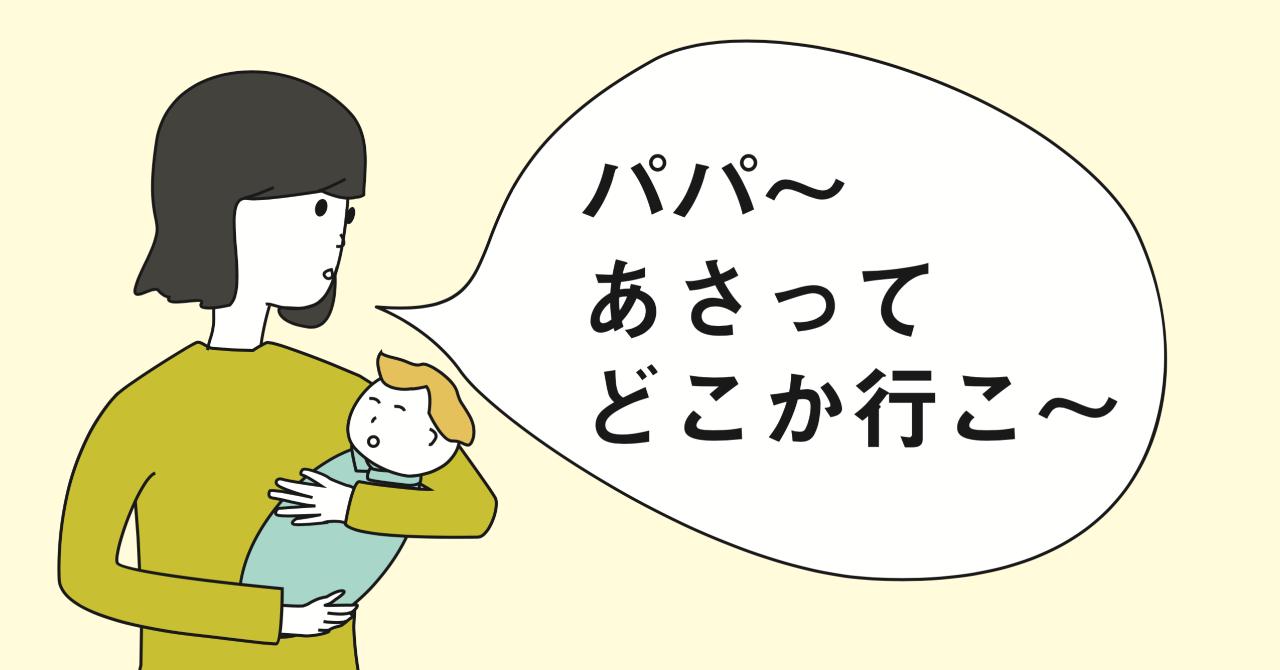 スクリーンショット_2019-02-11_15