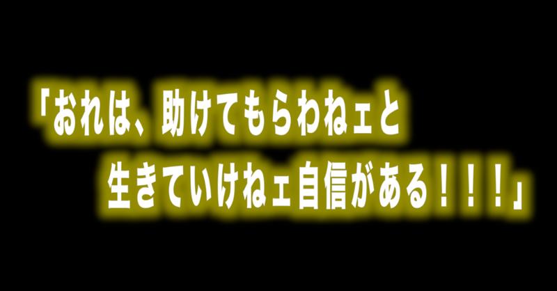 スクリーンショット_2019-02-11_21