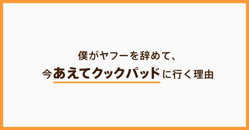パット クック 【みんなが作ってる】 オートミールのレシピ