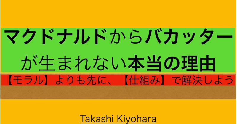 スクリーンショット_2019-02-12_3